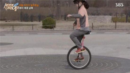 21일 저녁 SBS '세상에 이런 일이'에 나온, 외발자전거 타는 아이.