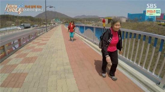 21일 저녁 SBS '세상에 이런 일이'에 나온 스파이더우먼 70대와 셔틀콕 90대(오른쪽) 모녀.