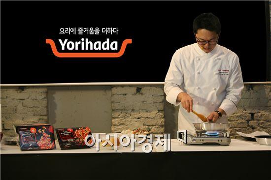'요리하다 신제품 쿠킹 클래스'의 강사로 나서는 김병주 셰프