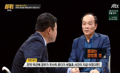 전원책 변호사/사진=JTBC '썰전' 방송화면 캡처