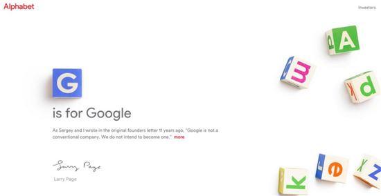 """구글, 신규 사업 축소하나…""""프로젝트 합리화할 것"""""""