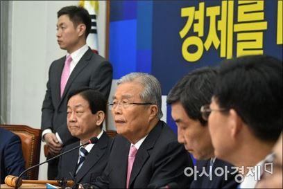"""김종인 """"정부, 구조조정 청사진 제시해야"""""""