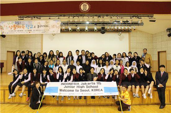한성여자중학교, 자유학기제 첫 시행에 인도네시아 재학생 초청.