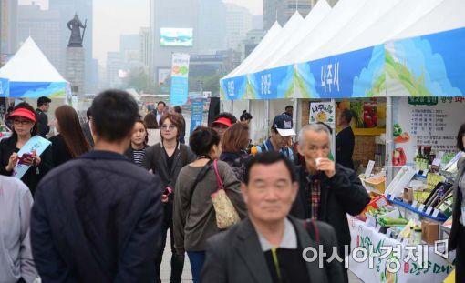 [포토]북적이는 광주·전남 귀농귀촌 박람회