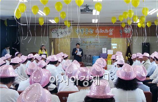 장흥 안양농협 행복충전 노래교실이 많은 주민들의 성원과 아쉬움 속에 막을 내렸다.