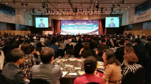 한국공인중개사협회 창립 30주년 기념 및 제11대 회장 취임 기념식 모습(제공=한국공인중개사협회)