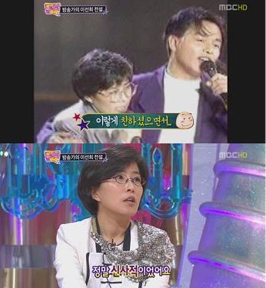 사진= MBC '놀러와' 방송화면 캡처