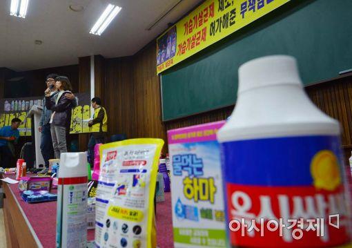 '세퓨'가습기 살균제 제조사 대표 딸 '폐 손상'으로 사망