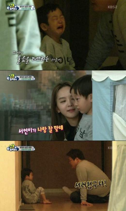 사진= KBS2' 슈퍼맨이 돌아왔다' 방송화면 캡처
