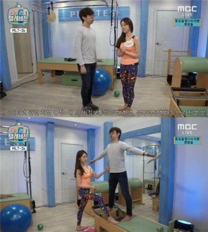 '마리텔'에 출연한 양정원, 모르모트PD/사진=MBC'마이리틀텔레비젼' 방송화면 캡처