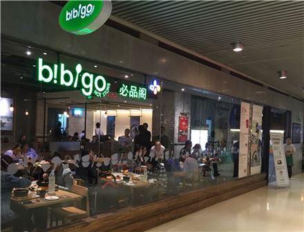 중국 베이징 화마오센터에 문을 연 비비고 해외 16호점(사진=CJ푸드빌)