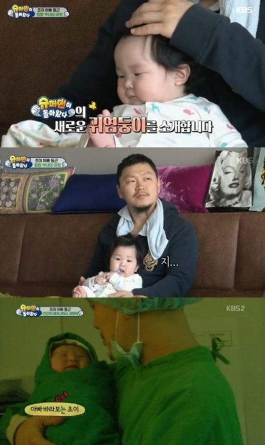 '슈퍼맨이돌아왔다' 양동근과 딸 조이. 사진=KBS2 방송 화면 캡처.