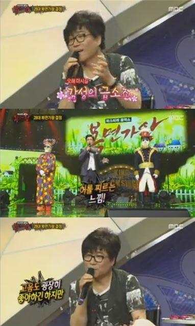 '복면가왕' 음악대장 극찬하는 유영석. 사진=MBC 방송화면 캡처