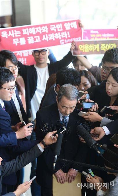 옥시, 검찰 수사 당시 임직원들 태국으로 포상휴가…불매운동에 불 붙겠네