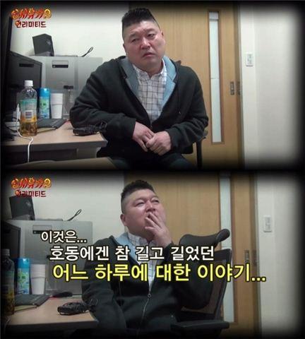 사진='신서유기2' 방송화면 캡처