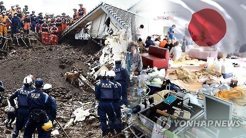 사진=연합뉴스 TV 제공