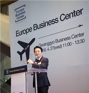 남경필 경기지사가 유럽비즈니스센터 개소식에 참석해 인사말을 하고 있다.