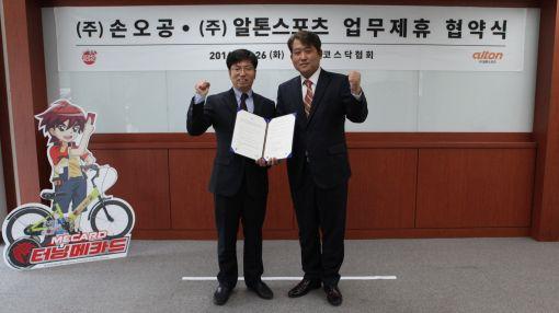 김신성 알톤스포츠 대표(오른쪽)와 김종완 손오공 대표가 업무협약을 맺은 후 기념촬영을 하고 있다.