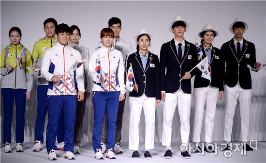 리우올림픽 선수단 단복 공개[사진=김현민 기자]