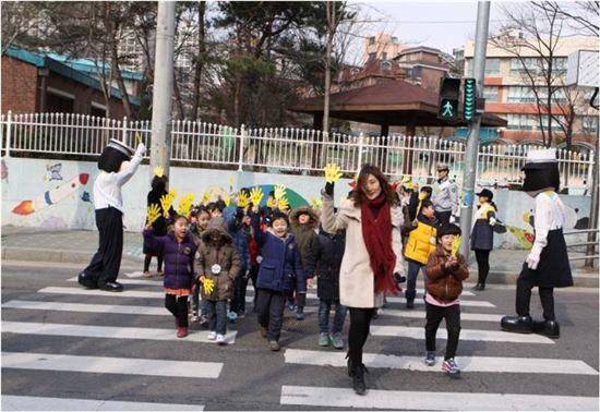 어린이 교통안전 교육
