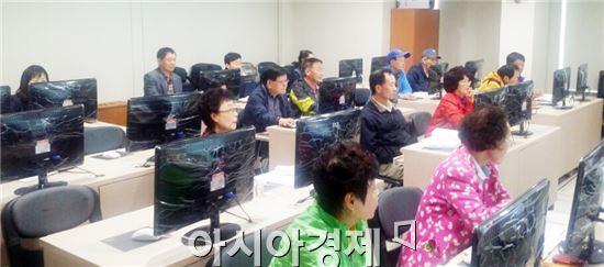 영암군(군수 전동평)은 군민의 정보화 역량 강화를 위해 4월 26일부터 5월 6일까지 (화·목·금 하루 2시간 총 10시간) 군 전산교육장에서 군민 맞춤형 정보화 교육을 운영한다.
