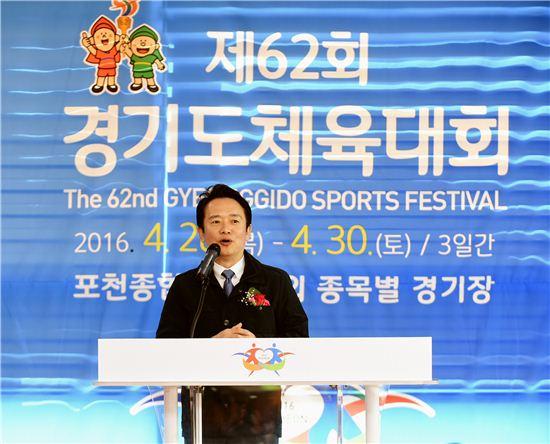 남경필 경기지사가 포천에서 개막한 경기도체육대회에 참석, 인사말을 하고 있다.