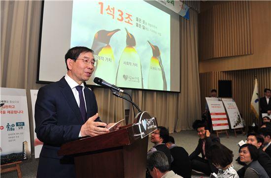 박원순 서울 시장이 26일 열린 '역세권 2030 청년주택' 사업설명회에서 연설하고 있다.
