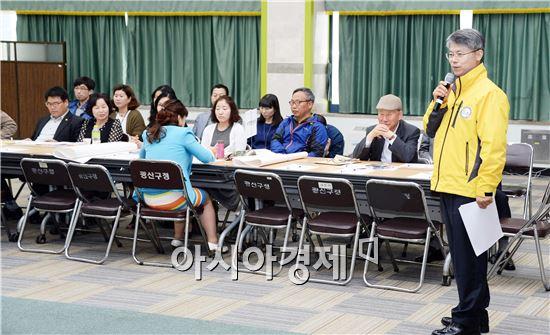 민형배 광산구청장이 28일 2016년 주민참여 예산학교 '예산! 배우高참여大學'에 참석했다.