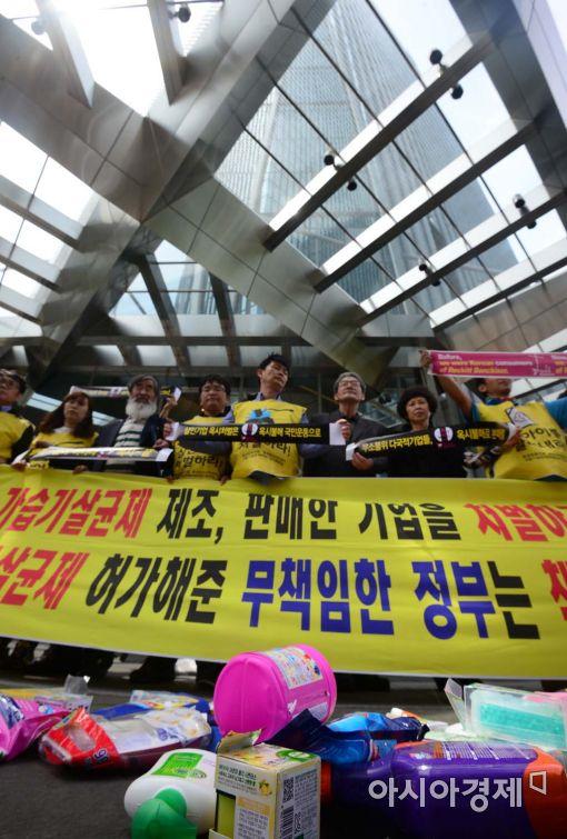 [포토]'옥시 불매 운동에 참여해주세요'