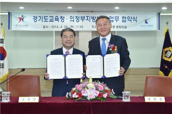 이재정 경기도교육감(왼쪽)과 조영철 의정부지방법원장이 업무협약을 체결한 뒤 기념촬영을 하고 있다.