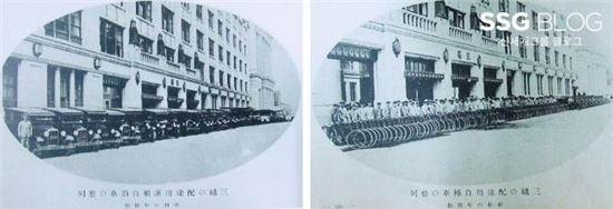 미스코시백화점 동경 본점의 자동차 및 자전거 배달 장면, 경성점도 이와 비슷했을 것으로 여겨진다.