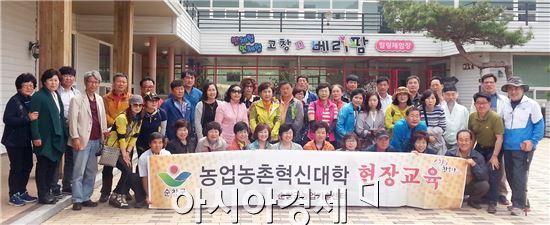 순창군은 지난 3월부터 농업농촌혁신대학 58명을 대상으로 이론과 현장교육을 병행한 교육을 추진해 농민들에게 큰 호응을 얻고 있다.