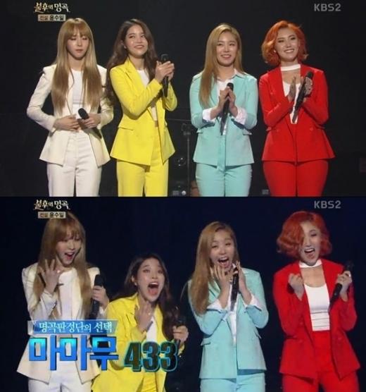 사진= KBS2 '불후의 명곡' 방송화면 캡처