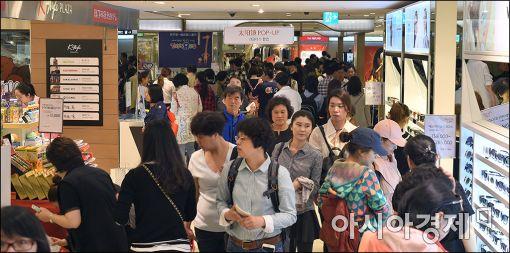 [포토]쇼핑 즐기는 요우커