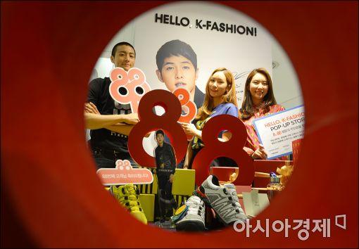 [포토]코오롱FnC, '헬로, K-패션' 팝업 스토어 오픈