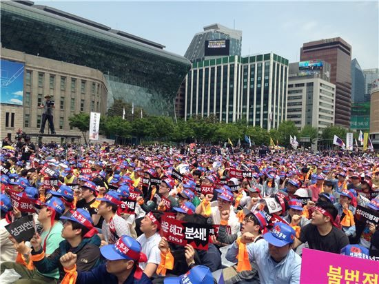 1일 시청광장에서 한국노총이 주최한 '5.1전국노동자대회'가 진행되고 있다.