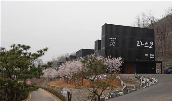광명동굴 라스코동굴벽화전 행사장 전경