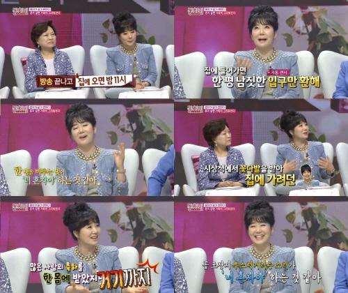 사진= MBN '동치미' 방송화면 캡처
