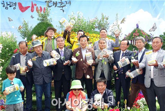 손학규 전 민주당 대표(왼쪽에서 네번째)가 1일 함평나비축제가 열리고 있는 함평엑스포공원을 방문해 이개호 국회이원, 안병호 함평군수(왼쪽에서 두번째) 등 참석자들이 나비축제 성공위해 나비를 날리고 있다.