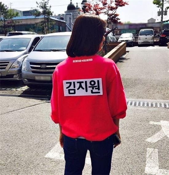 사진= 김지원 인스타그램