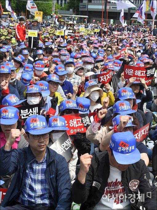 [포토]'노동자의 날, 기업인 데리고 출국한 대통령'