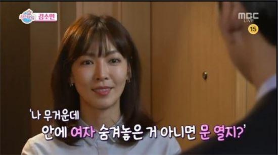 사진= MBC '섹션 TV연예통신' 방송화면 캡처
