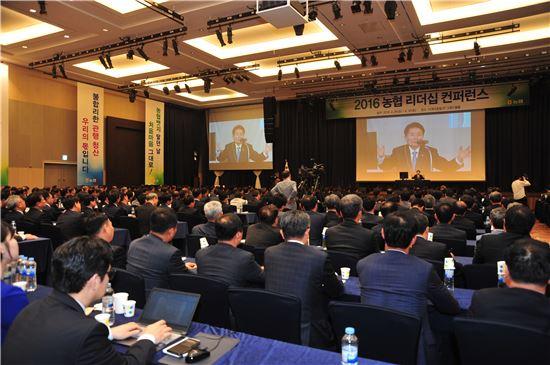 김병원 농협중앙회 회장이 29일 서울 양재동 더케이호텔서울에서 열린 '2016농협 리더십 컨퍼런스'에서 토론을 진행하고 있다.