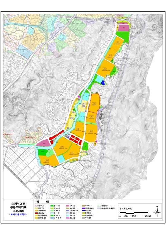 의정부 고산지구 토지이용계획도(제공: LH)