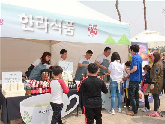 한라식품, '제2회 아이사랑캠핑' 무료 시식행사 진행