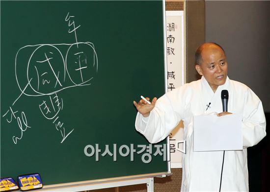 도올 김용옥 선생이 2일 함평엑스포공원에서 호남가 특별강연을 펼쳤다.