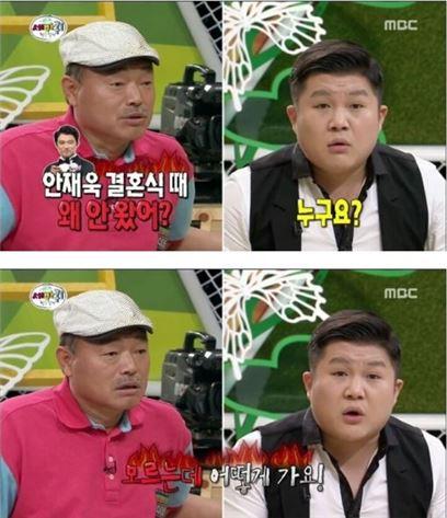 김흥국 조세호. 사진=MBC '세바퀴' 방송화면 캡처