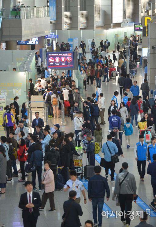 [포토]북적이는 인천공항