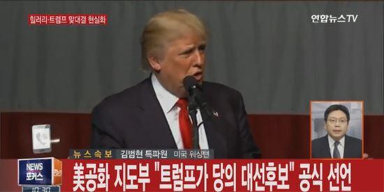 트럼프, 미국 공화당 대선주자. 사진=연합뉴스TV 캡처