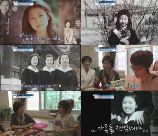 사진= SBS' 좋은아침' 방송화면 캡처